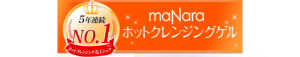 mgl04-768x145